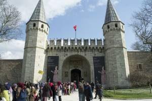 Музеи Турции стоимость билетов